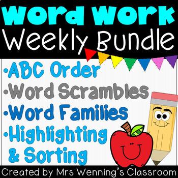 1st Grade Word Work Bundle! No Prep!!!
