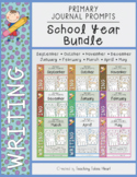 Primary Writing Journal Prompts: School Year Bundle (Sept - May)