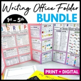 Primary and Upper Elementary Writing Office Bundle - Distance Learning