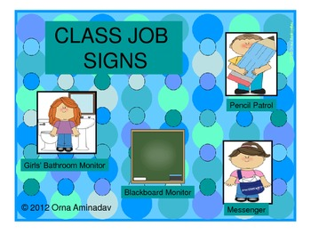 Primary class Job signs