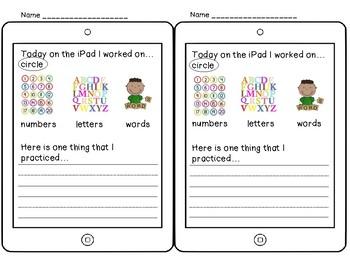 Primary student iPad log