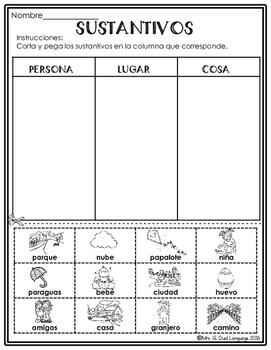 Primavera: Hojas de trabajo. Spring Literacy Packet in Spanish | TpT