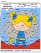 Primer: Color by Sight Word Sentences - 006