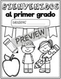 Primer Día de Escuela Paquete / First Day of School Packet