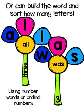 Primer Dolch Sight Word Flowers
