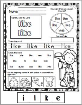 Primer Sight Word No Prep Packet