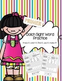 Primer Dolch Sight Word Practice NO PREP