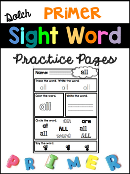 Primer Dolch Sight Word Practice Pages