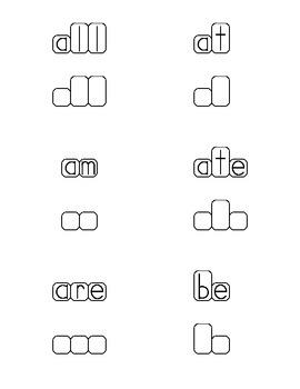 Primer Dolch Sight Words Worksheet