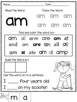 Primer Dolch Words Cut-Paste-Color Center