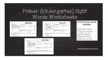 Primer (Kindergarten) Sight Words practice sheets