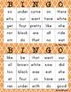 Primer Sight Word Bingo HALF PAGE