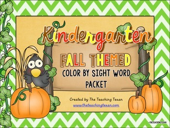 Primer Sight Word Coloring Pages Packet Kindergarten - Fall Themed