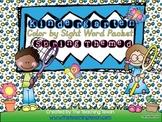 Primer Sight Word Coloring Pages Packet Kindergarten - Spr