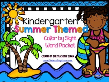 Primer Sight Word Coloring Pages Packet Kindergarten - Summer Themed
