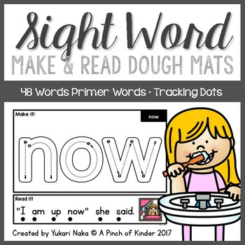 Primer Sight Word Make & Read Play Dough Mats