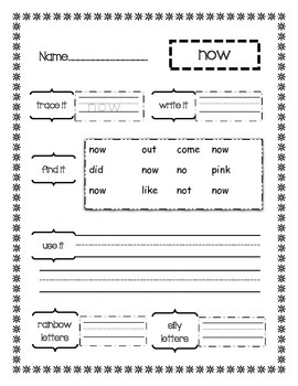 Primer Sight Word Trace It Part 1