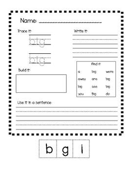 Pre-Primer Sight Word Worksheets SAMPLE pack
