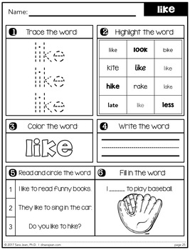 Primer Sight Words Worksheets: Fluency Practice and Word Work