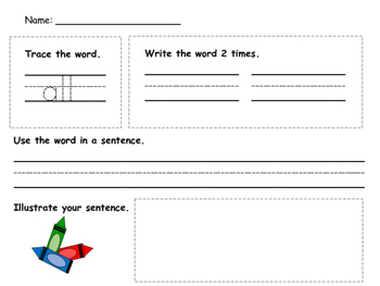 Primer Sight Words Worksheets NO PREP
