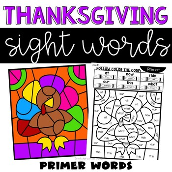 Primer Sight Words Worksheets for Thanksgiving