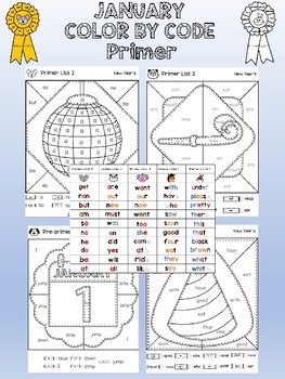 Dolch primer sight word Color-by-Code - January / New Year