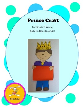 Prince Decorative Display Craft for Bulletin Boards, Student Work, or Art