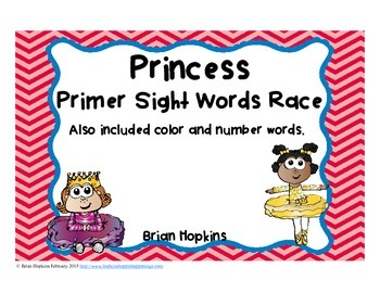 Princess (Ballet) Primer Sight Word List