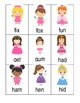 Princess CVC Flashcards