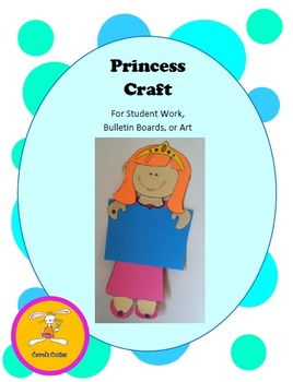 Princess Decorative Display Craft for Bulletin Boards, Student Work, or Art
