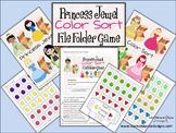 Princess Jewel Color Sort File Folder Game