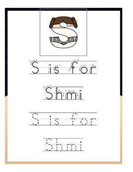 Princess Leia Preschool Handwriting Pack