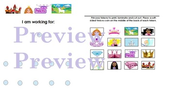 Princess Theme Token Board- Autism, ABA, Special Education