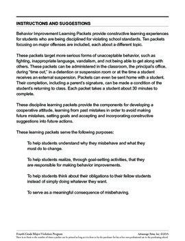 Principal's Resource: 4th Grade Behavior Improvement: Playground