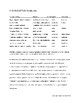 Principatus Packet: Augustus / Degrees of Adjectives / Participles