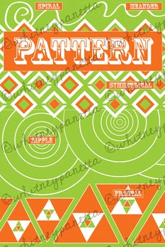 Pattern, Principles of Design Printable Poster, Visual Art Classroom Decor