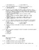 PLTW - Principles of Biomedical Sciences - Lesson 1.1 Test