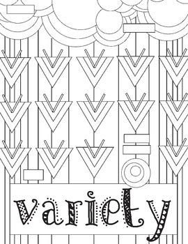 Principles of Design, Variety, Review: Printable Variety Fill in Worksheet