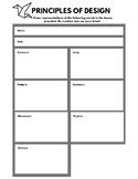 Principles of Design Worksheet