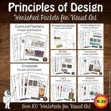 Principles of Design Worksheets & Mini-Lessons Bundle- 34 Handouts