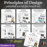 Principles of Design Worksheets & Mini-Lessons Bundle- 34