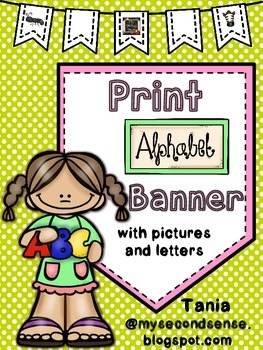 Print Alphabet Banner (pictures and letters)