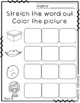 Print & Go! Back to School Morning Work - Math AND Reading Bundle