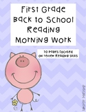 Print & Go! Back to School Morning Work - Reading