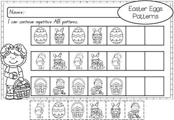 Print & Go! Easter Math - FREEBIE
