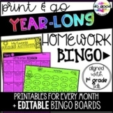 Print & Go Homework Bingo Activities YEAR-LONG Growing Bundle!