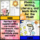 BUNDLE Full Year Kindergarten No Prep Phonics, Literacy & Math Work