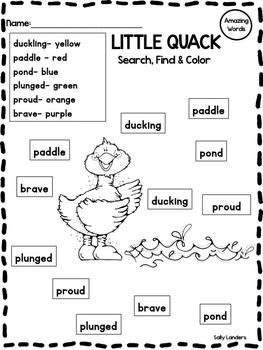 Print & Go Pack! LITTLE QUACK {Kindergarten Reading Street}