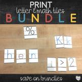 Letter and Math Tiles - Print / Manuscript Bundle