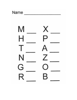 Print Matching Letters